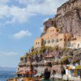 Photos And Postcards From Santorini, Greece