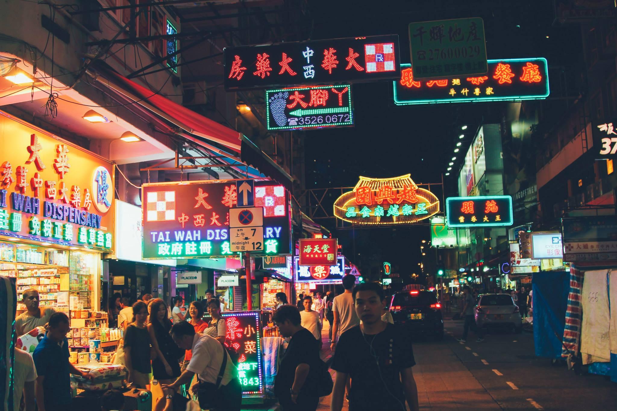 Photo Diary: Hong King City Lights! (2)