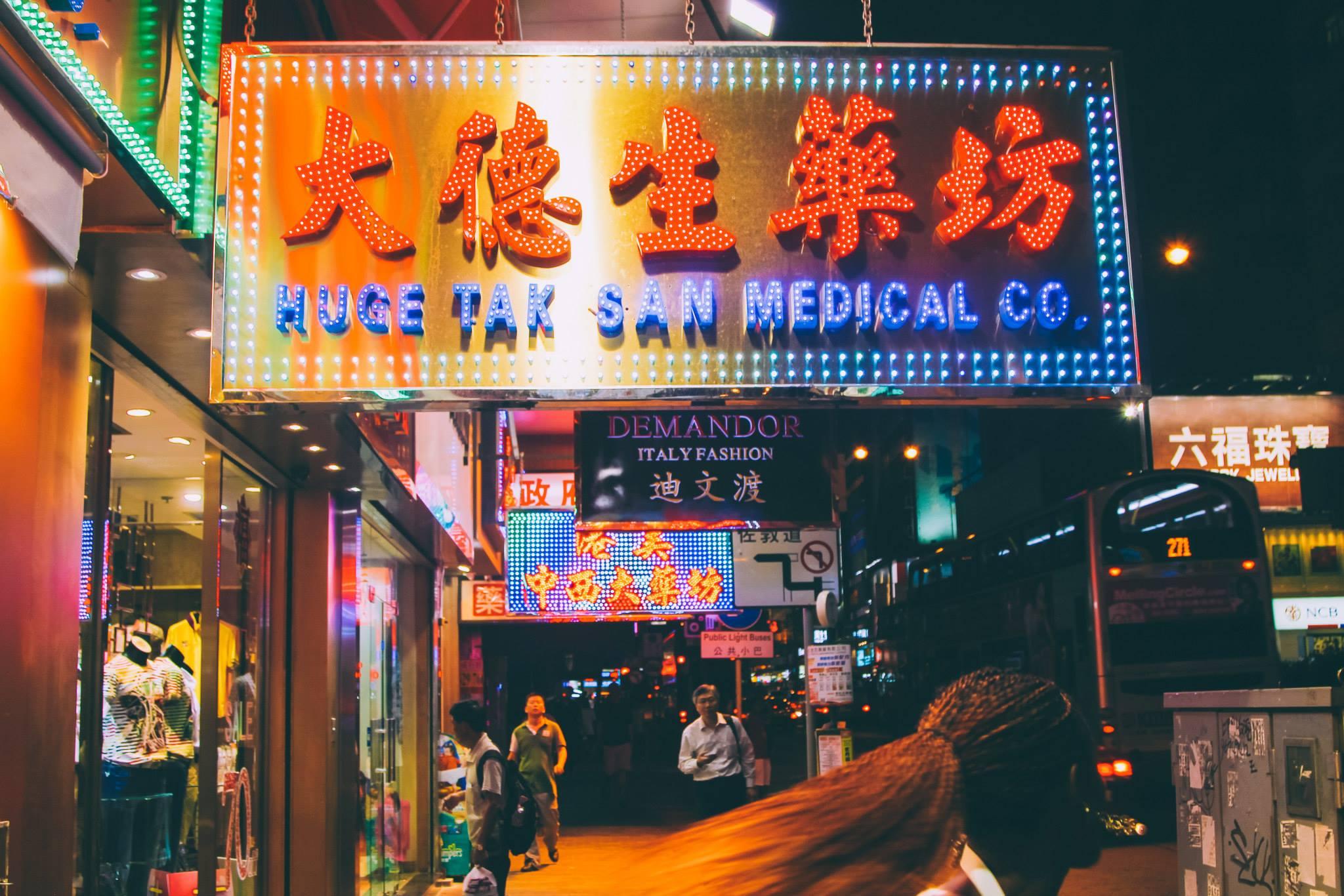 Photo Diary: Hong King City Lights! (1)