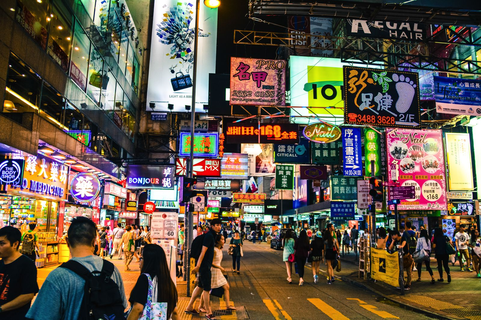 How To Spend A Weekend In Hong Kong  (7)