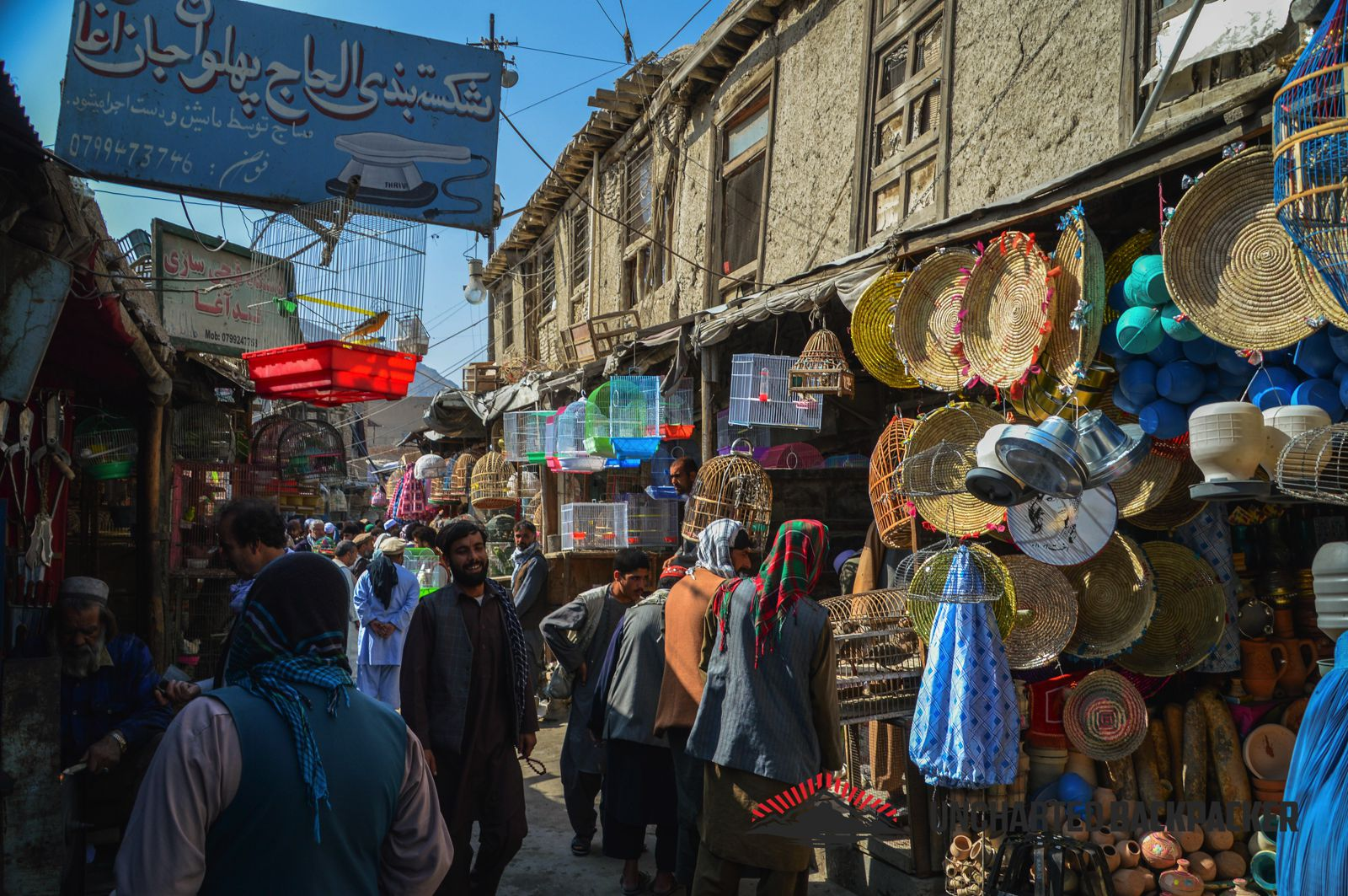 A Journey Through Afghanistan and Kabul (4)