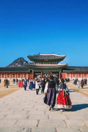 Photographs And Postcards... From Seoul, South Korea (5)