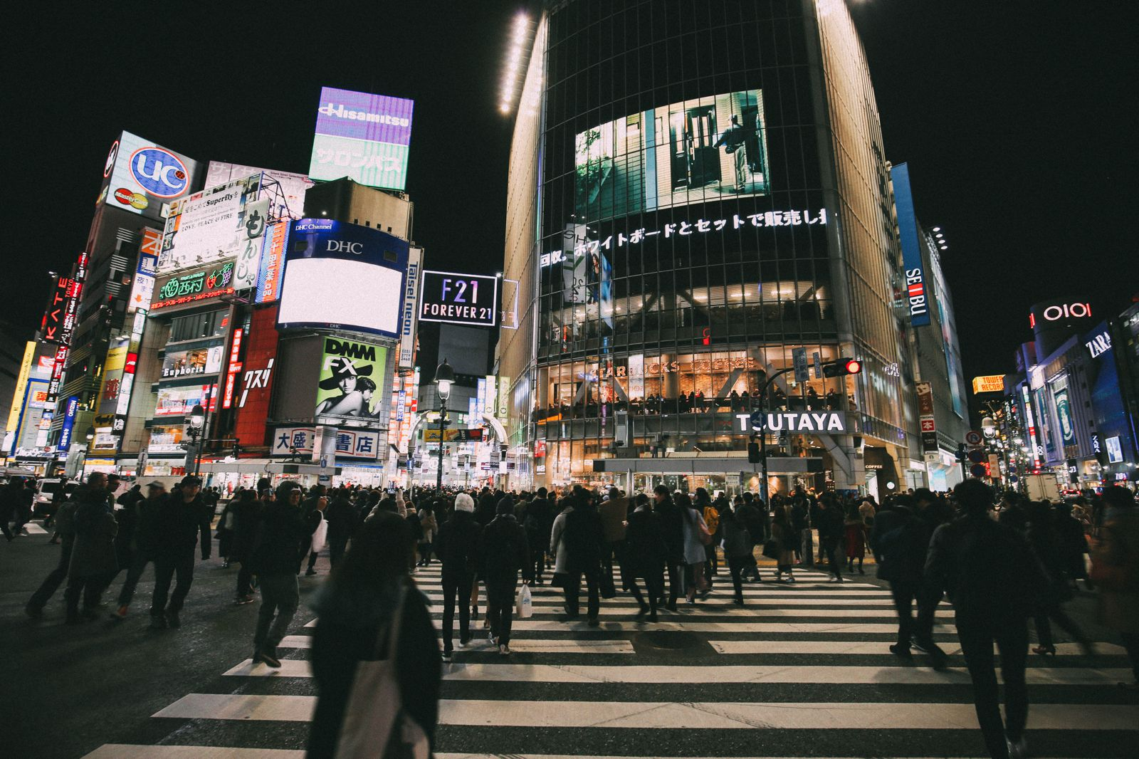 Photographs And Postcards... From Tokyo, Japan (34)