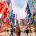 Video: Exploring Akihabara In Tokyo,The Electric Town Of Japan