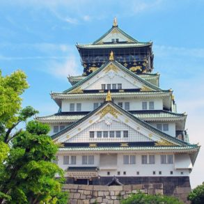11 Things To Do On A First Time Visit To Osaka, Japan (18)