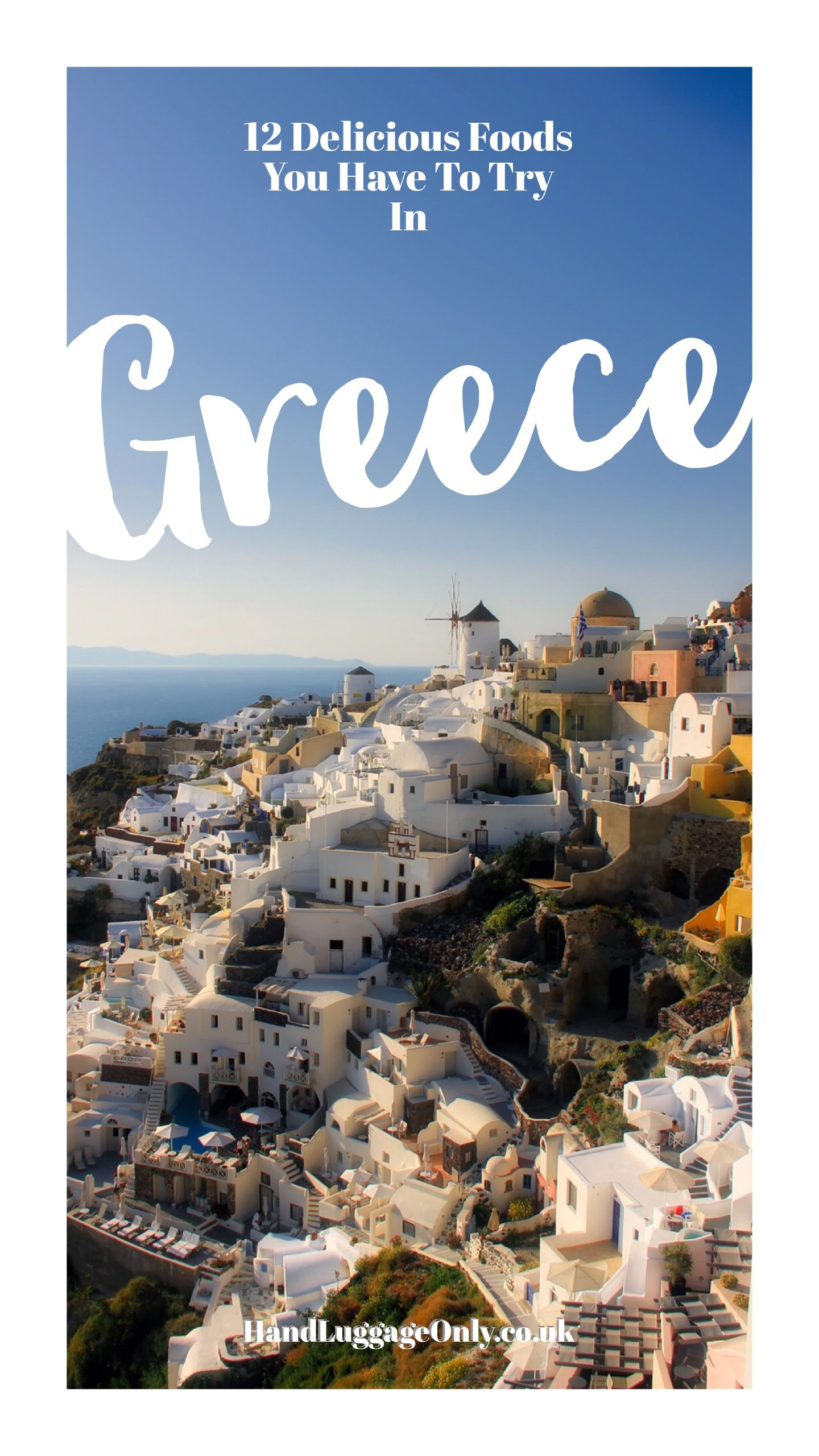 12 Delicious Foods You Have To Eat In Greece (13)