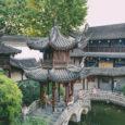 First Day In Hangzhou, China