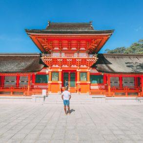 Exploring The Island Of Kyushu, Japan (10)