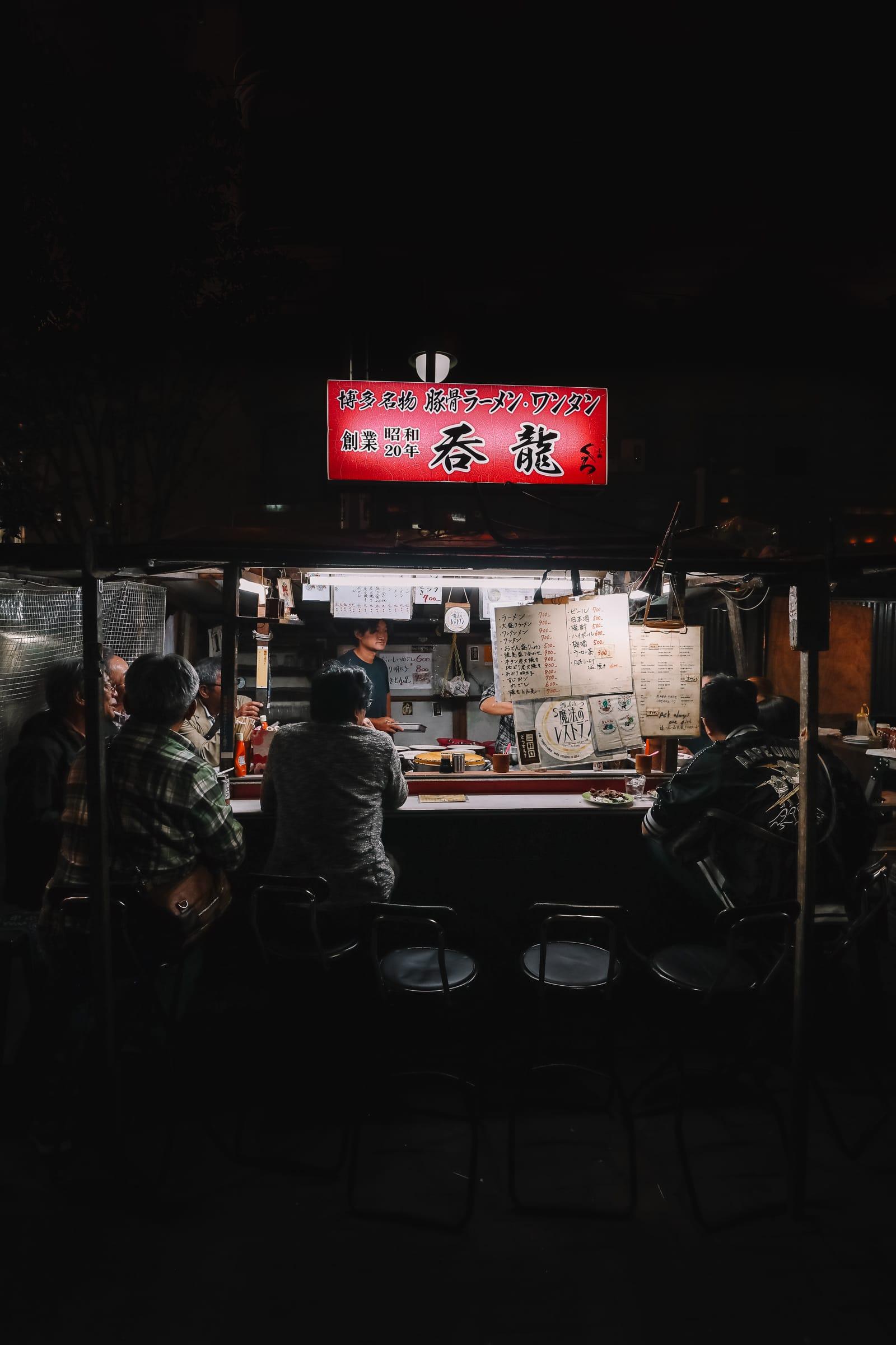 The Aru Ressha Sweet Train, Pretty Little Mamedamachi And A Night In Fukuoka, Japan (67)