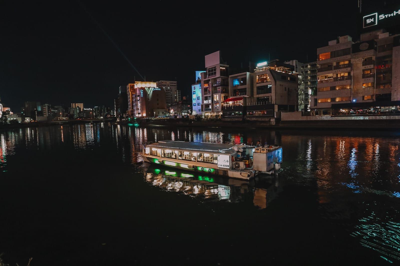 The Aru Ressha Sweet Train, Pretty Little Mamedamachi And A Night In Fukuoka, Japan (68)