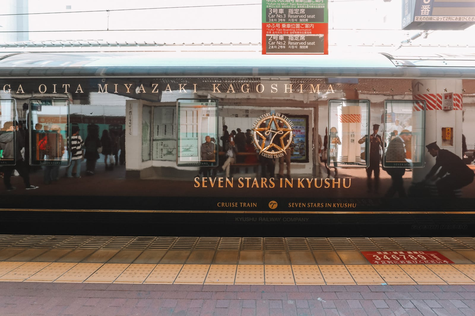 Seven Stars In Kyushu - One Of The Most Luxurious Train Journeys In The World (3)