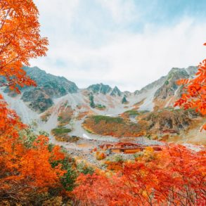 12 Best Hikes In Japan You Have To Experience (12)