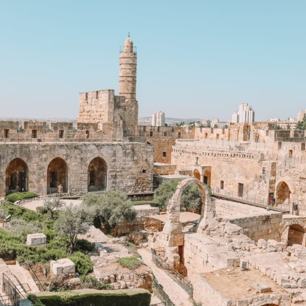 An Introduction To The Ancient City Of Jerusalem (45)