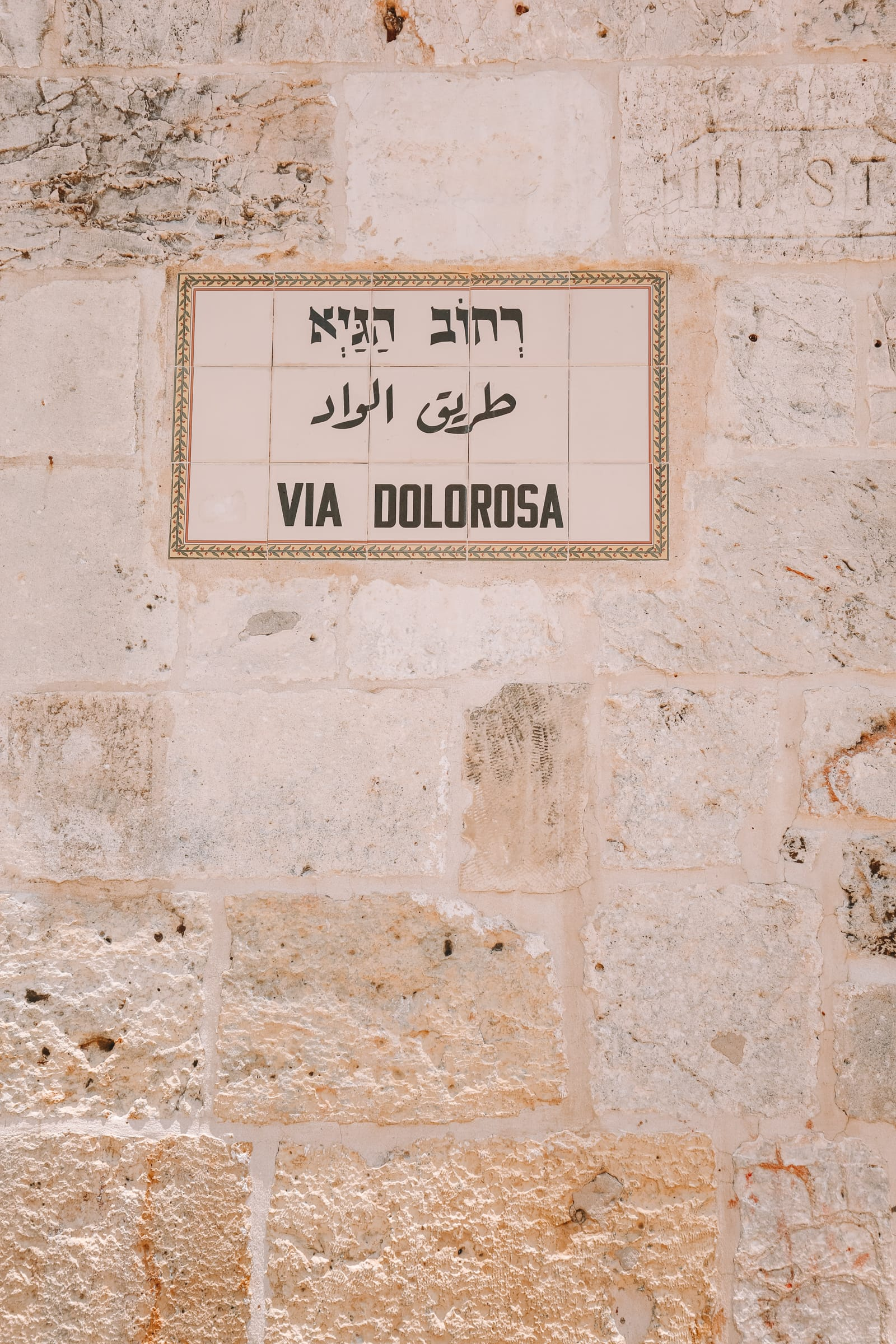 Where To Visit In The Old City Of Jerusalem (36)