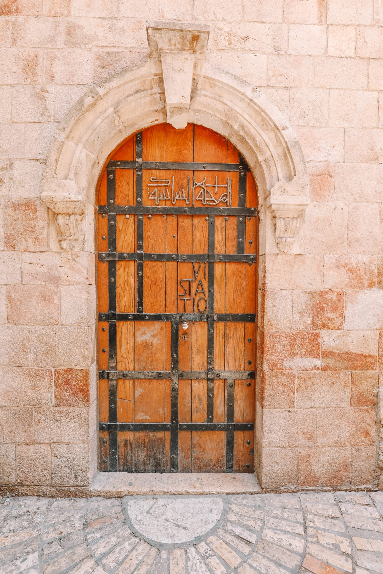 Where To Visit In The Old City Of Jerusalem (45)