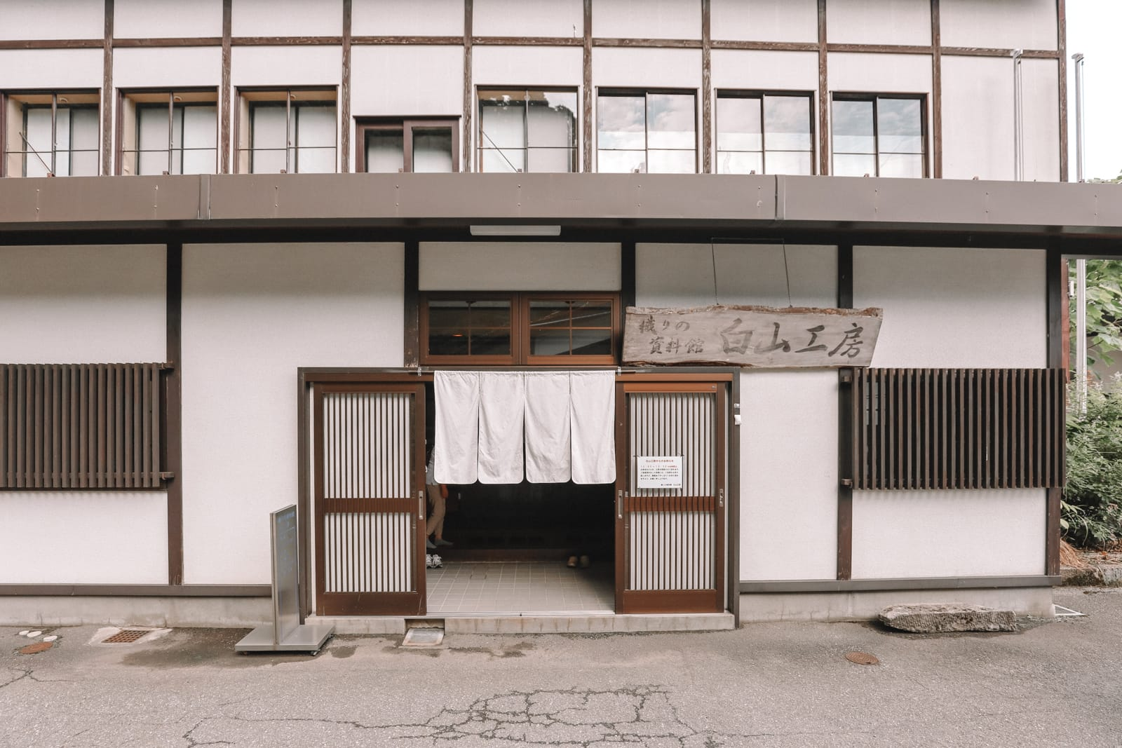 A Misogi Purification Ritual And Temples In Hakusan City - Japan (27)