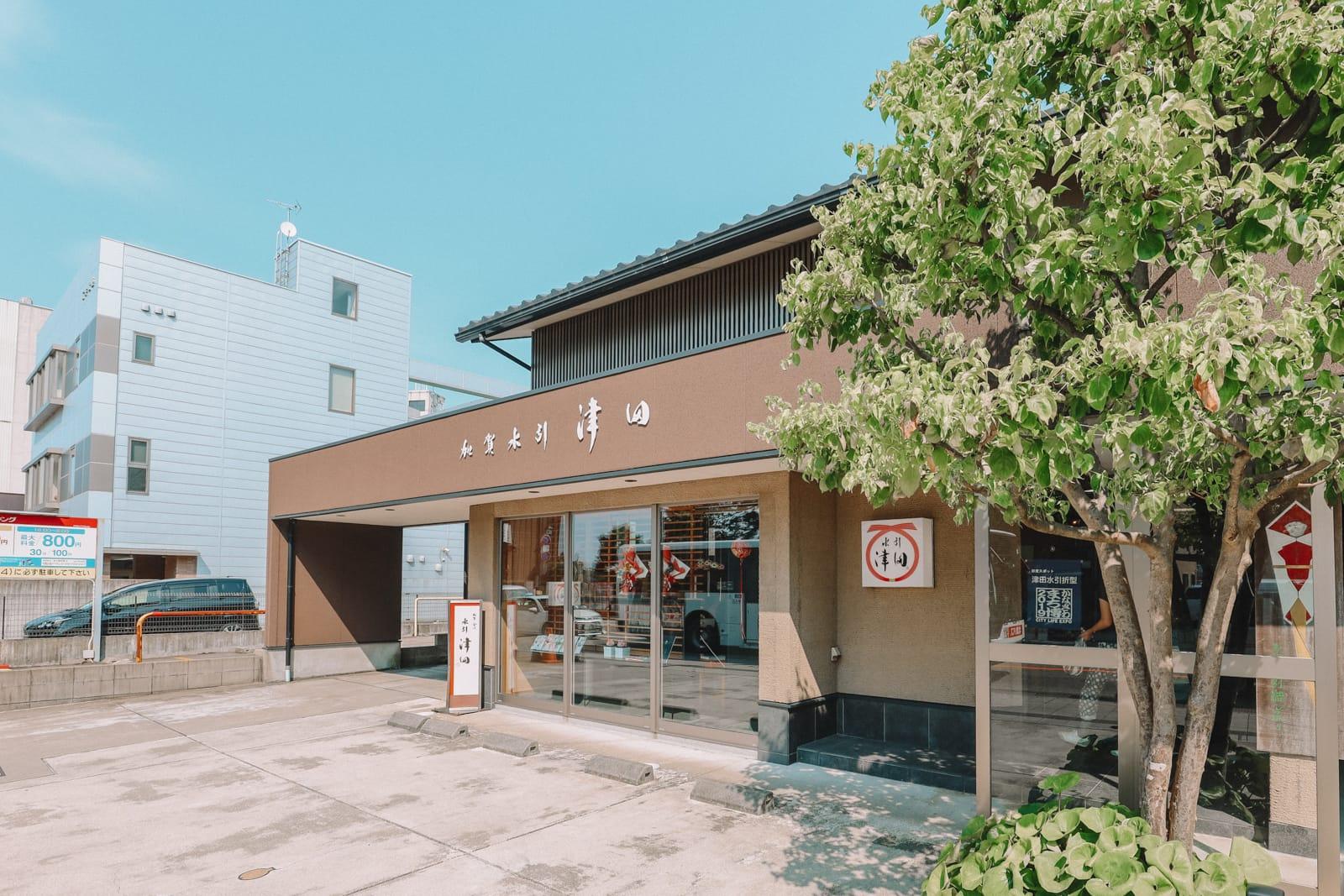 Visiting The Geisha District And Kaiseki Dining In Kanazawa - Japan (7)