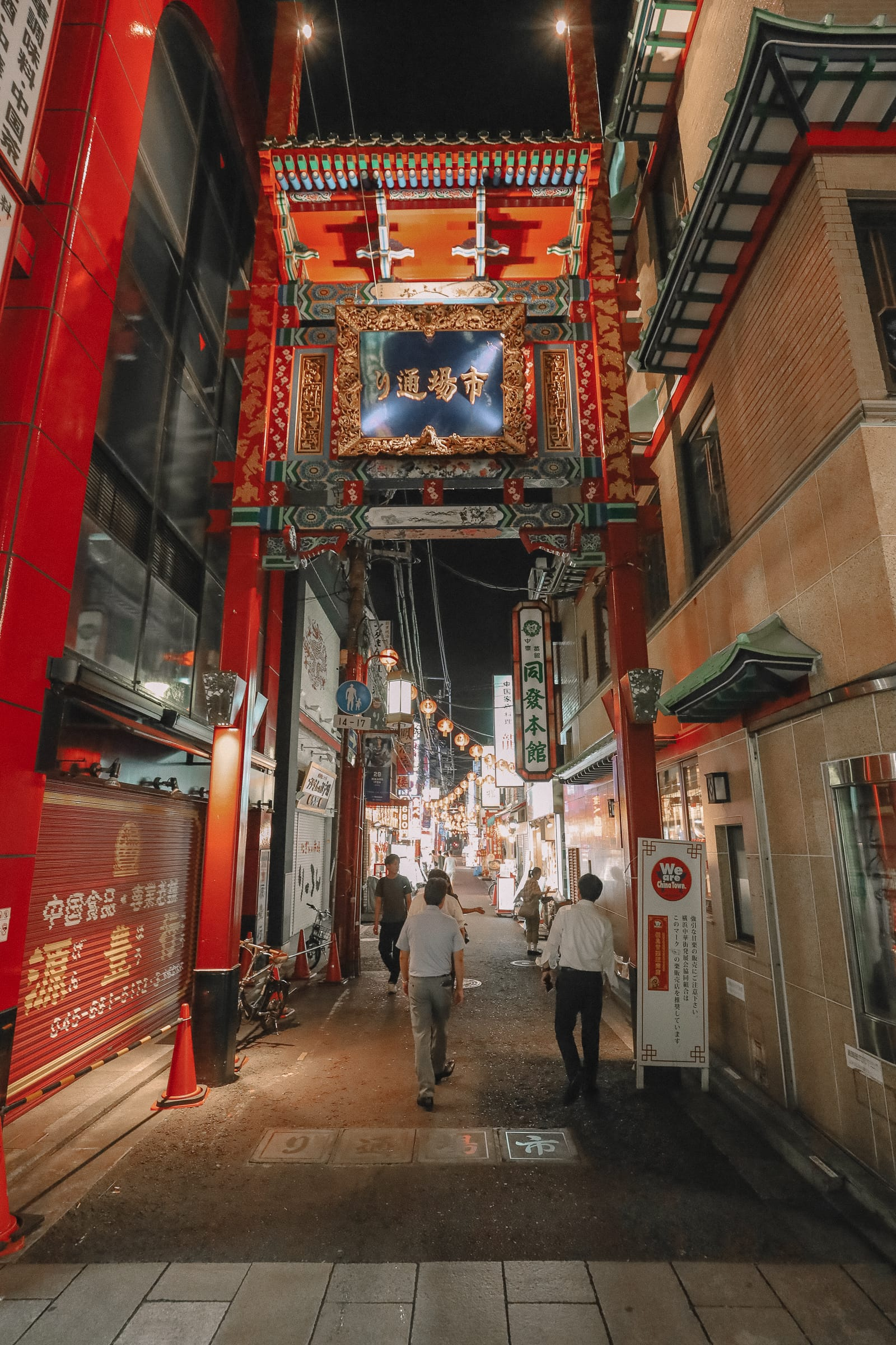 24 Hours Exploring Downtown Yokohama - Japan (12)