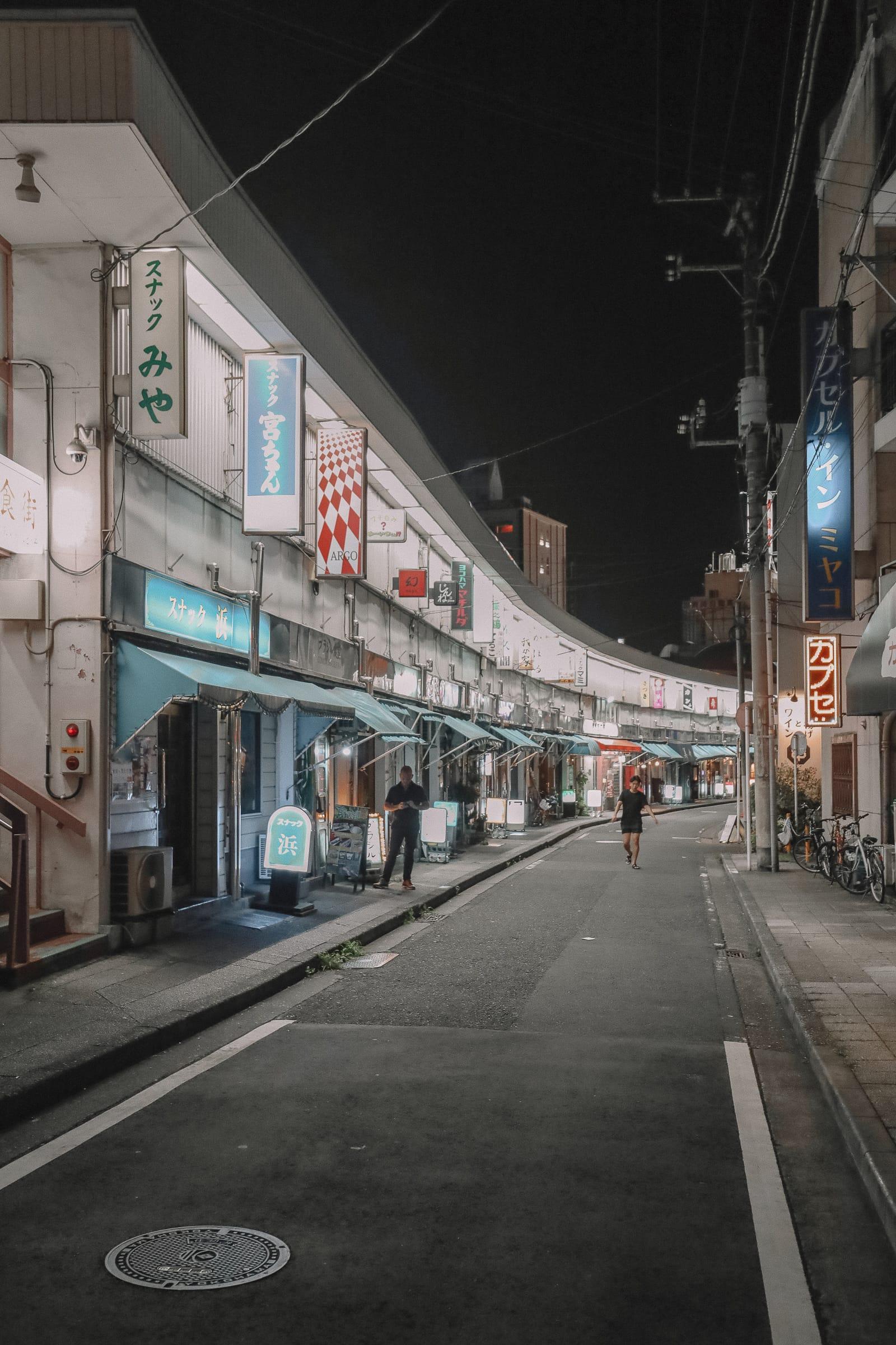 24 Hours Exploring Downtown Yokohama - Japan (4)