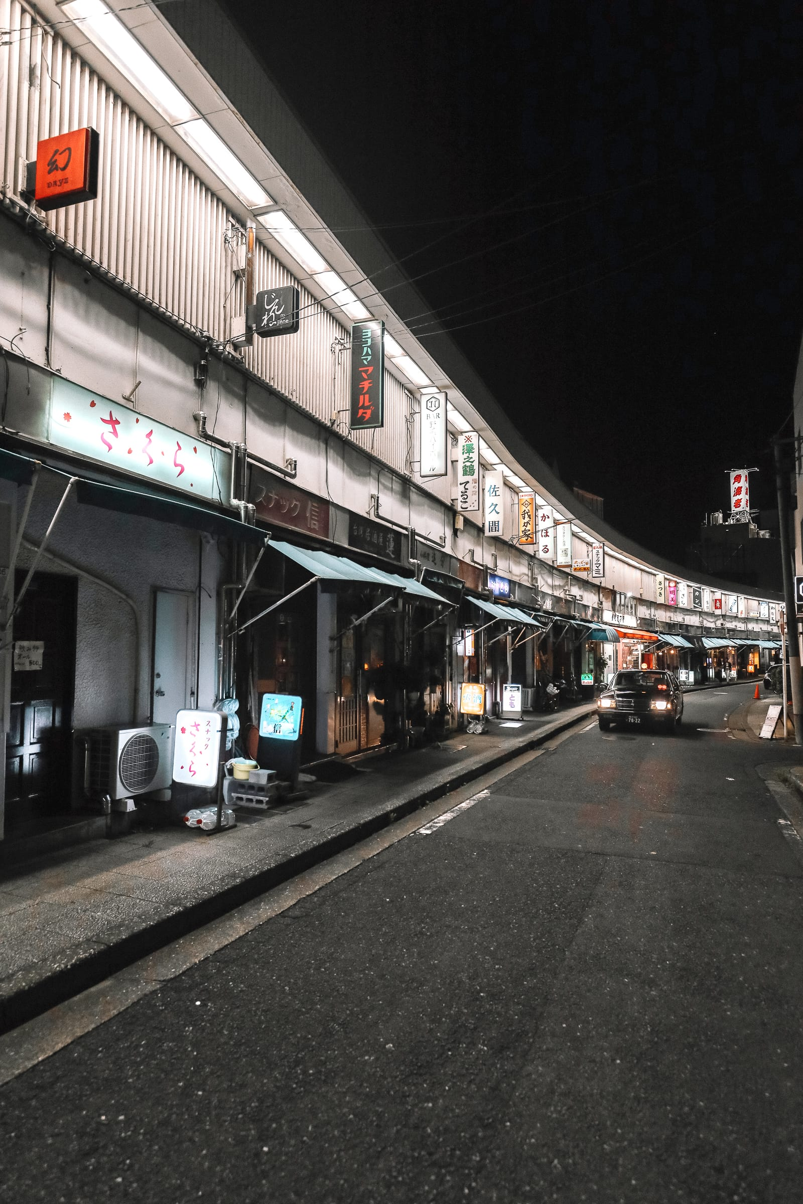 24 Hours Exploring Downtown Yokohama - Japan (3)