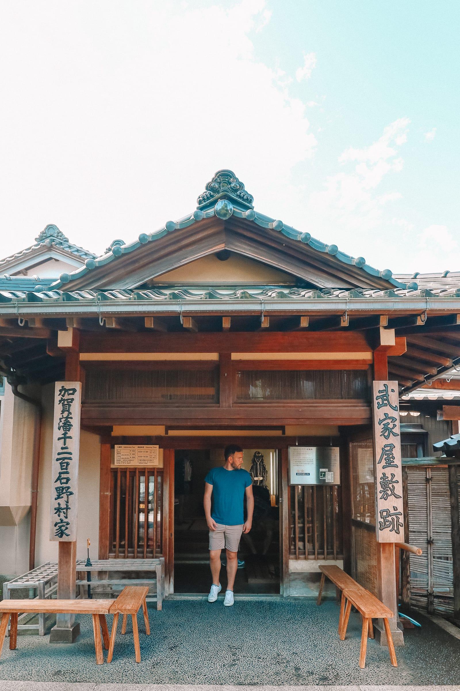 Finding The Samurai District Of Kanazawa and Hakusan City - Japan (59)